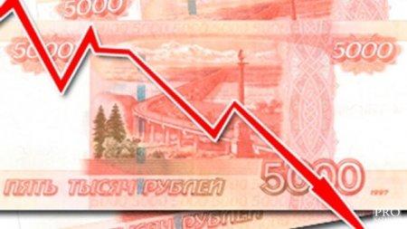 Жертва абордажа: рубль падает из-законфликта впроливе