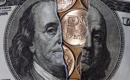 Пока выспали: ВРоссии началась дедолларизация