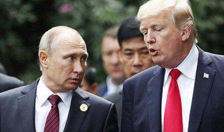 Трамп отменил встречу сПутиным