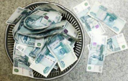 Саммит G20 станет для рубля страшнее санкций