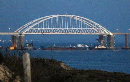 Страны G7приняли заявление поинциденту вКерченском проливе