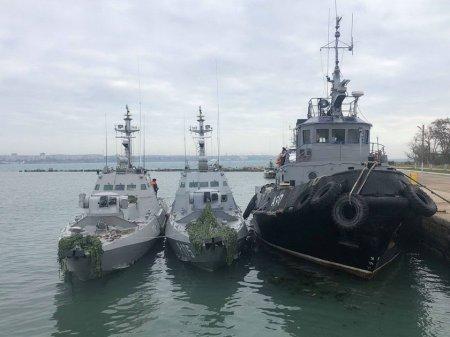 Задержанные украинские катера исчезли