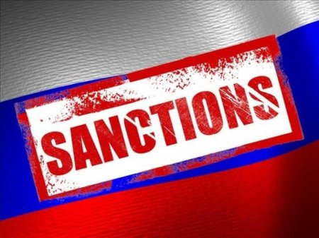 Украина решила арестовать российские активы