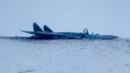 Опубликованы фото упавшего на Украине Су-27