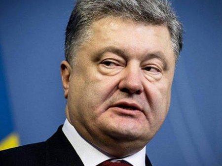 В Киеве готовится арест Порошенко