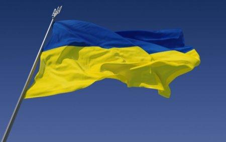 Украинская экономика пробила дно